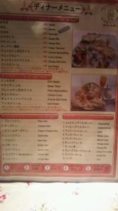 namasute3_7.jpg