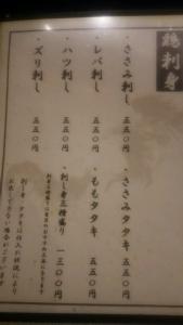 sanzoku4_23.jpg