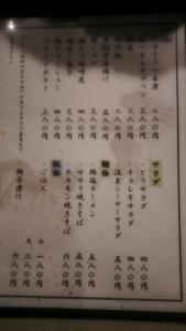 sanzoku4_25.jpg
