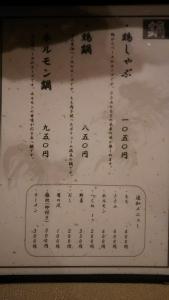 sanzoku4_26.jpg