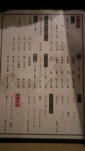 sanzoku4_27.jpg