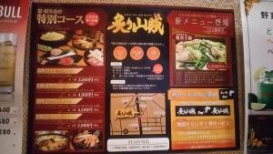 sanzoku4_29.jpg