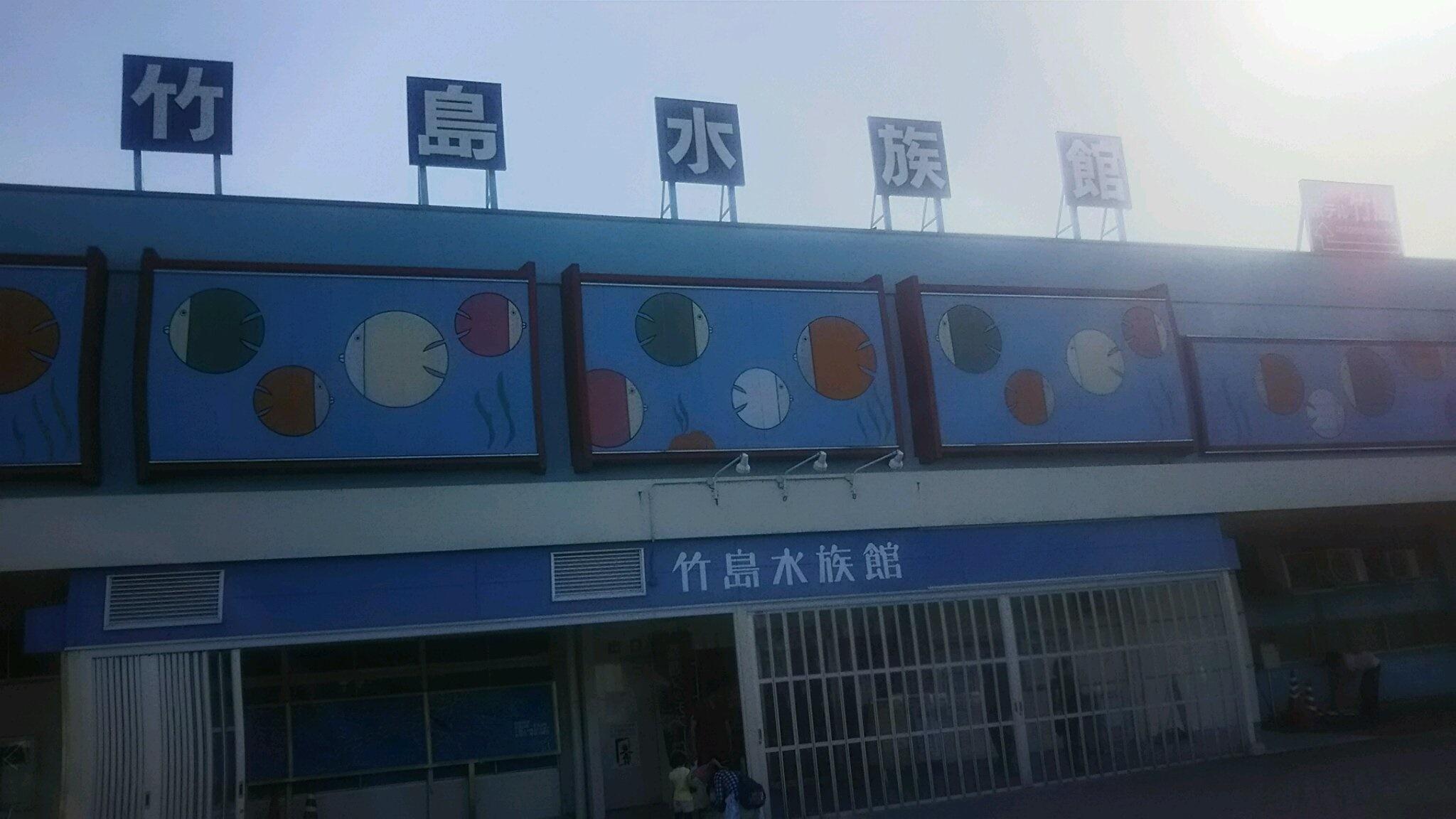 takesima_24.jpg