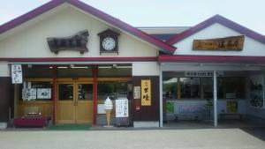 tanigumiyamaararenosato_10.jpg