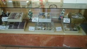 tanigumiyamaararenosato_12.jpg