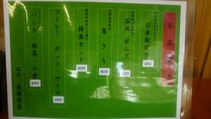 tanigumiyamaararenosato_13.jpg