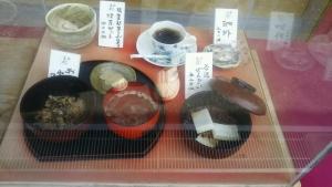 tanigumiyamaararenosato_14.jpg