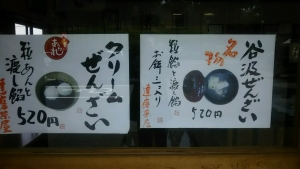 tanigumiyamaararenosato_15.jpg