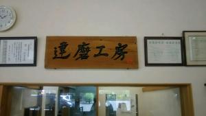 tanigumiyamaararenosato_18.jpg