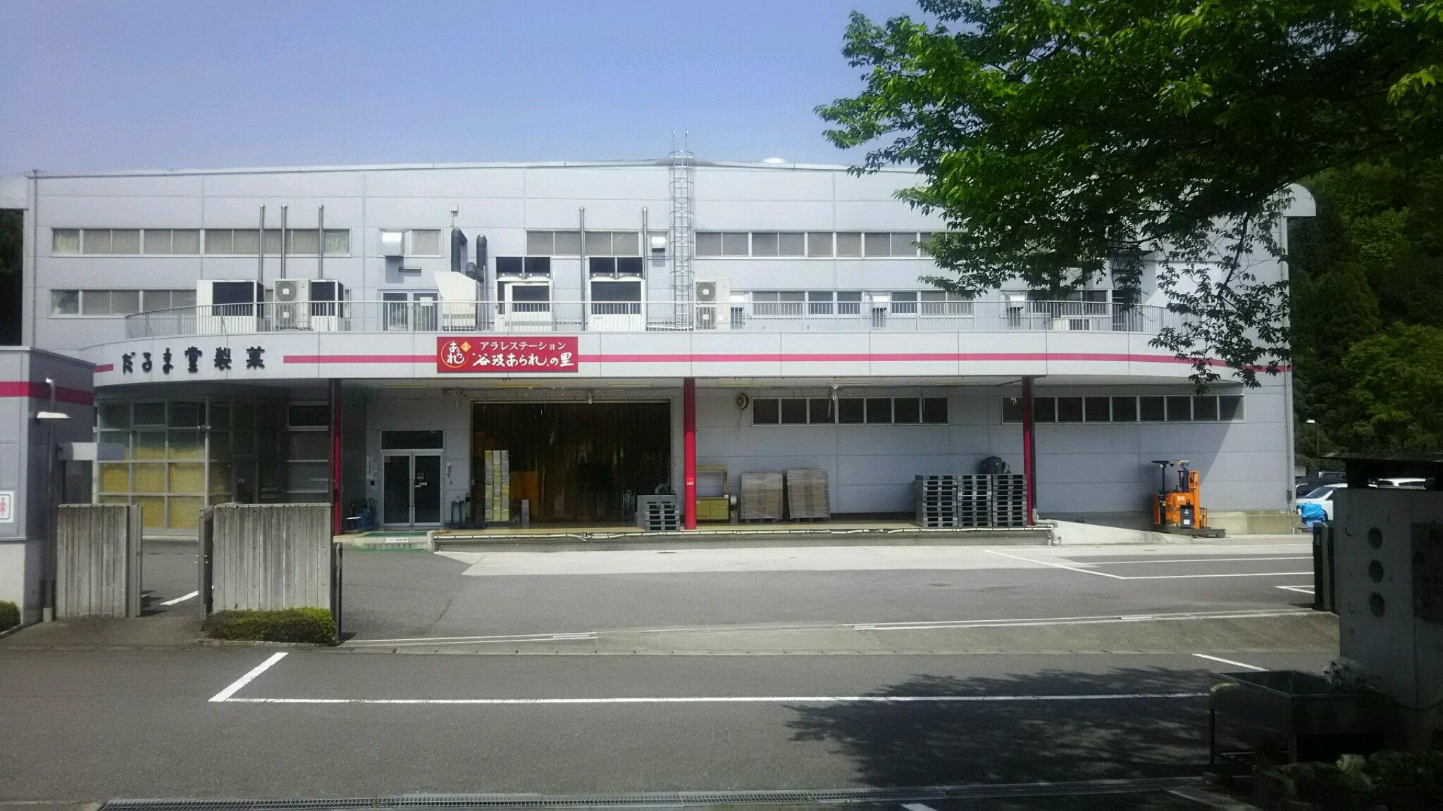 tanigumiyamaararenosato_2.jpg