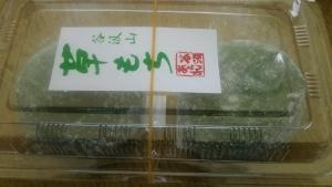 tanigumiyamaararenosato_23.jpg