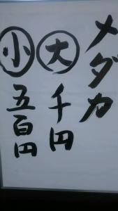 tanigumiyamaararenosato_6.jpg