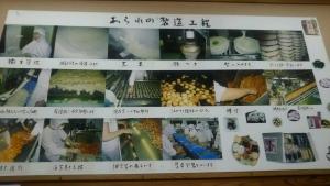 tanigumiyamaararenosato_8.jpg