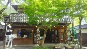 tanigumiyamakegonji_12.jpg