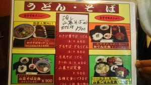 tanigumiyamakegonji_14.jpg