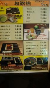 tanigumiyamakegonji_15.jpg