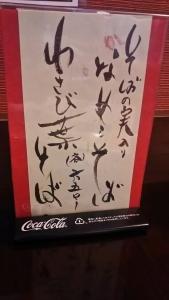 tanigumiyamakegonji_16.jpg