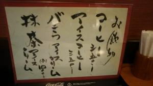 tanigumiyamakegonji_17.jpg