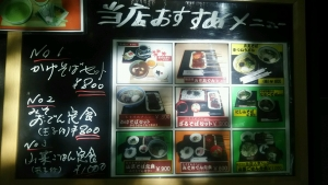 tanigumiyamakegonji_24.jpg
