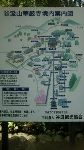 tanigumiyamakegonji_2.jpg