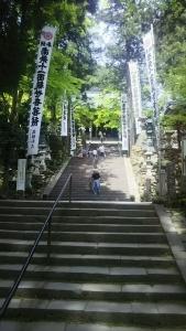 tanigumiyamakegonji_4.jpg