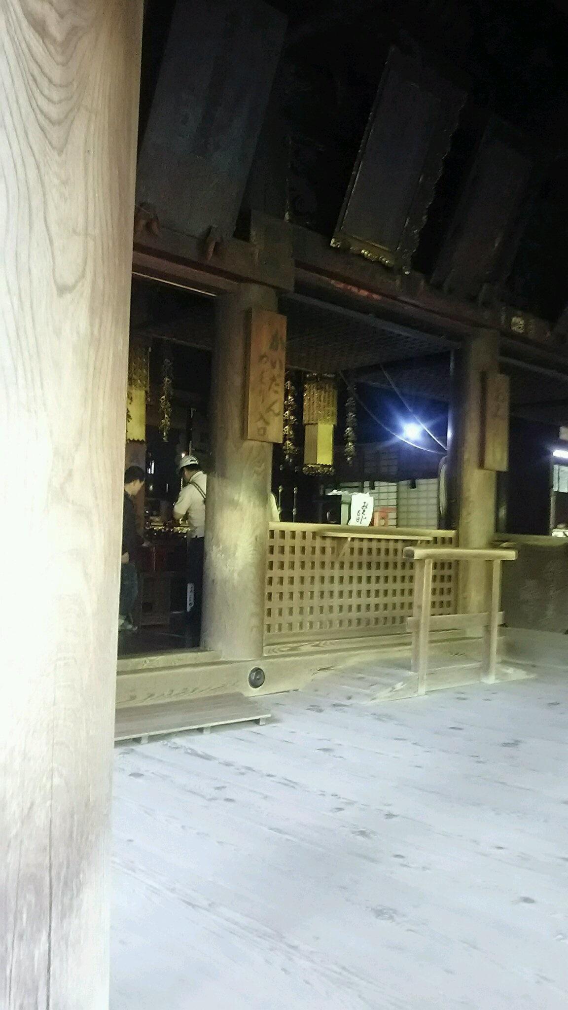 tanigumiyamakegonji_7.jpg
