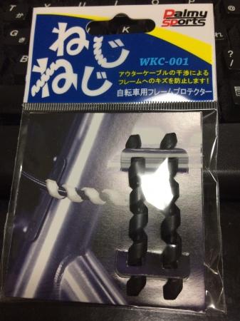 Image_a88e6c0.jpg