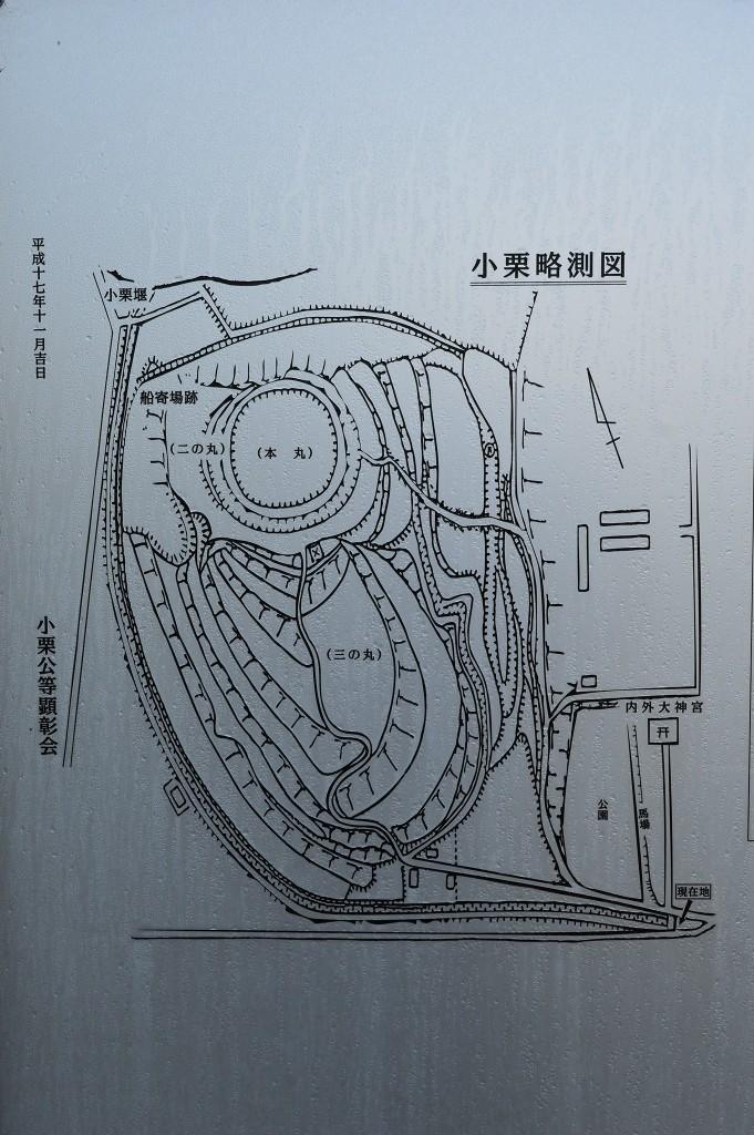 現地説明板の縄張り図