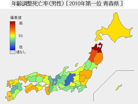 県別死亡率地図