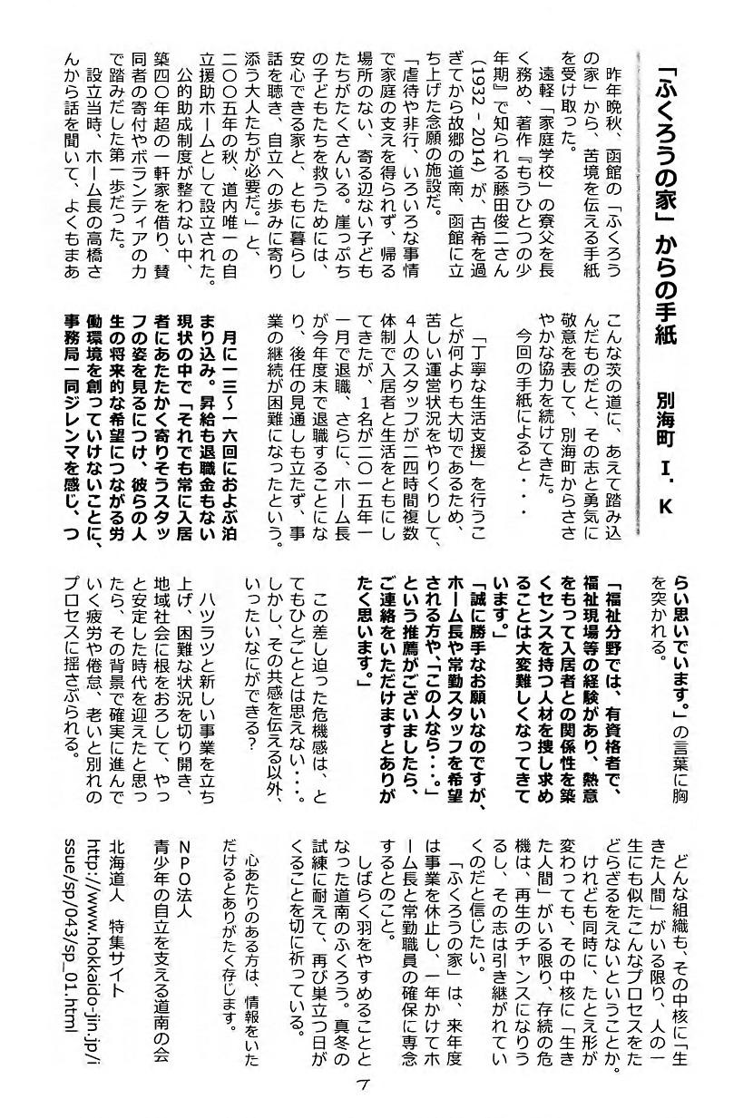 tayori264 7