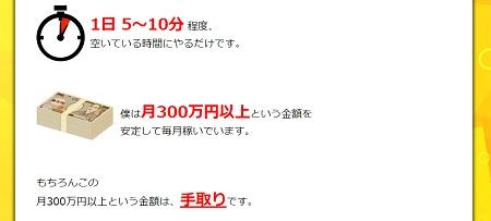 kiritori3.jpg