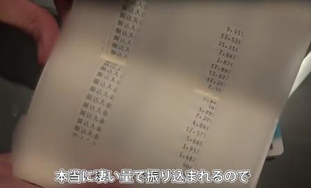 kiritori4.jpg