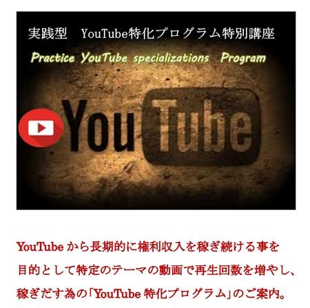 youtoka1.jpg