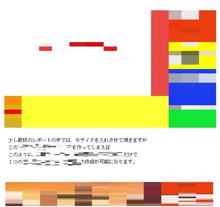 youtoka5.jpg