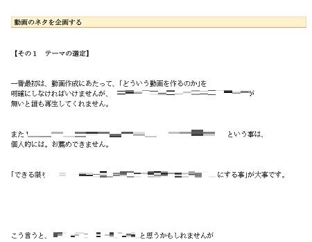 youtoka6.jpg