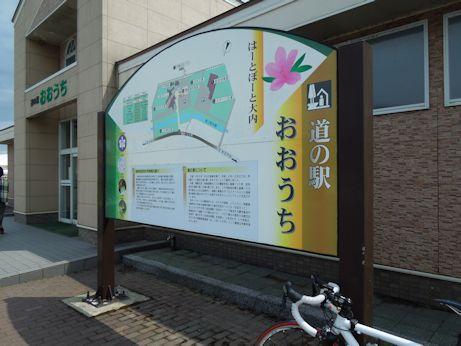 DSCN8759_oouchi.jpg