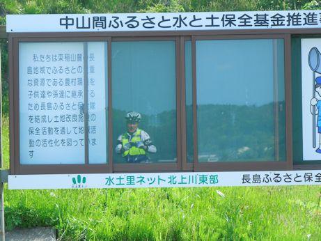 DSCN8828_kanban.jpg