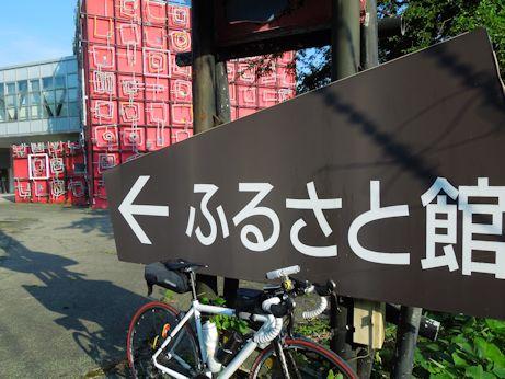 DSCN8976_furusa.jpg