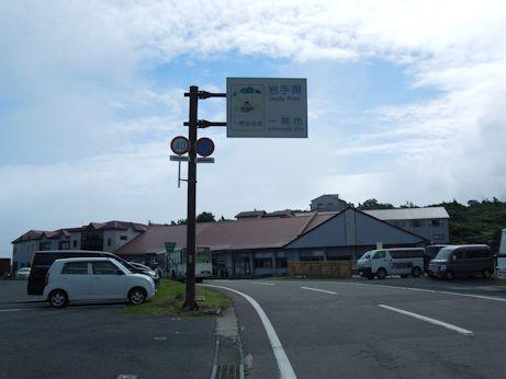 DSCN9040_sukawa.jpg