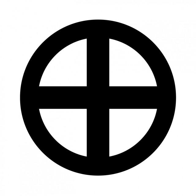 グノーシスのシンボルor田布施システムにもつながる島津家の家紋