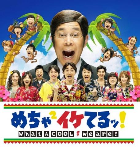 20110724_okamura_23.jpg