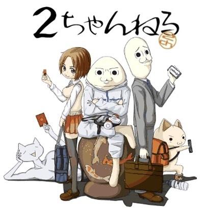2ch-matome-sumaho-150709.jpg