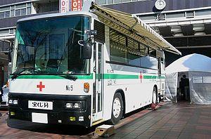 300px-Kenketsu_car.jpg