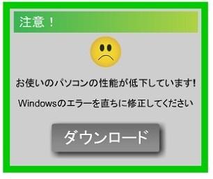 spam-ad.jpg