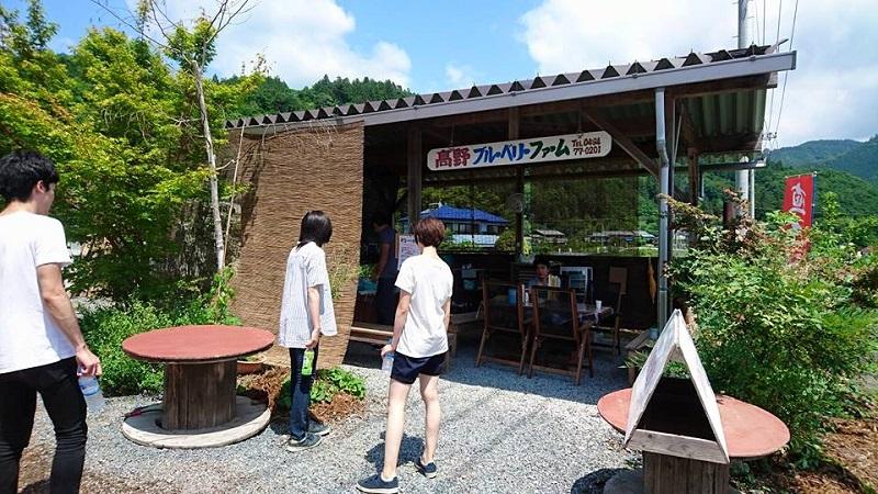 yoshida4.jpg