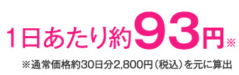 ggg-896d4-thumbnail2.png