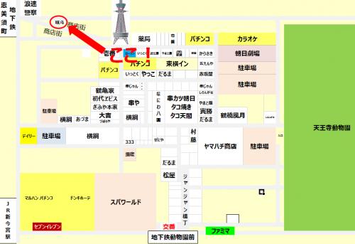大阪新世界通天閣付近地図恵美須町からすぐの焼肉屋味斗