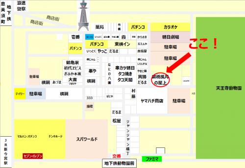 大阪通天閣周辺新世界地図横綱ガーデン