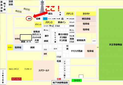 大阪新世界通天閣周辺地図焼肉【原軒】