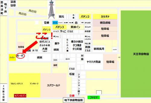 大阪新世界通天閣周辺地図麺屋戎一代濃厚ラーメン